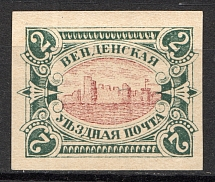 1901 Russia Wenden Castle (Imperf, Red Brown Center, Probe, Proof)