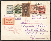 1932 USSR Cover Airmail Label Airmail Cancellation Moscow - Berlin (Germany)