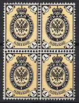 1866 Russia Block of Four 1 Kop (MNH)