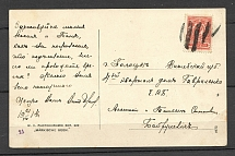1914 Postcard with Mute Cancellation of Minsk