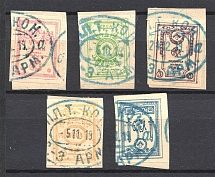 1919 Russia Northern Army Civil War (Full Set, Canceled)