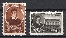 1948 100th Anniversary of the Death of Stasov, Soviet Union USSR (Full Set)