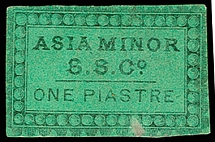 1868 Lithographed 1 piastre black on green glazed paper, fresh colour close