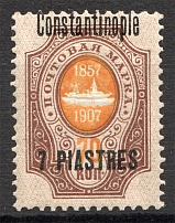1909 Russia Constantinople Offices in Levant 7 Pia (Shifted Ovp+Broken `n`, MNH)