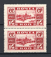 1925 20th Anniversary of Revolution of 1905 Pair 14 Kop (Perforated, MNH)