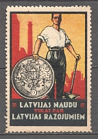 Latvia Latvian Money Only for Latvian Products Baltic Non-Postal Label