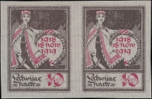 LATVIA, 1919, 1st Anniversary of Independence, imperforated plate proof of 10k
