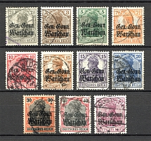 1916-17 Poland Germany Occupation (CV $40, Full Set, Cancelled)