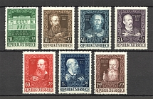 1948 Austria (CV $40, Full Set, MNH)