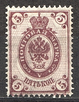1889-1902 Russia 5 Kop (Shifted Background, Print Error)