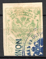 1899 Crete Russian Military Administration 1M Yellow Green (Signed, Cancelled)