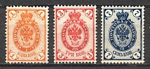 1889-92 Russia Group of Stamps