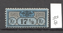 Austria-Hungary Ukraine Revenue 17,5 Kr (MNH)