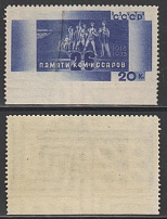 1933 USSR. 15th anniversary of the death of the 26 Baku commissars. Zverev 350,