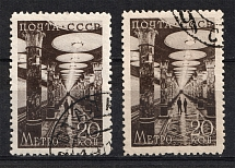 1942 The Great Fatherlands War, Soviet Union USSR (DIFFERENT Size, Canceled)