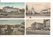 1904 - 1942 years The Russian empire - the USSR. Lot of 9 postcards with views o