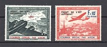 1942 Germany Reich French Legion Airmail (CV $65, Signed, Full Set, MNH)