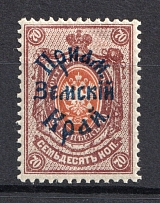 1922 70k Priamur Rural Province Overprint on Eastern Republic Stamps, Russia Civil War (Perforated, CV $75)