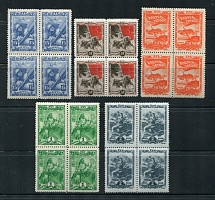 1943 USSR. 25th anniversary of the Komsomol. Soloviev 873 - 877. Block of four.