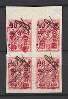 1919, 40gr on 3k Grodno Military Communications Courier Post, Germany Occupation WWI (Block of Four, Certificate)