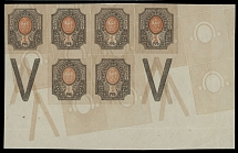 Russian Empire, 1917, 1r brown, pale brown and orange, imperf. blk of 6
