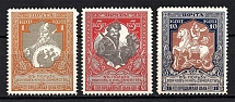1915 Charity Issue, Russia (Perf 11.5, Full Set, MNH)