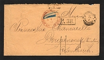 1871 Cover from Warsaw to France (Company Handstamp)