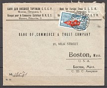 1928 USSR Moscow - Boston Cover (Without Red on Sakhalin, CV $2300)