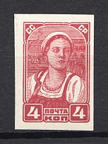 1937 Definitive Issue 4k Imperf (CV $1750, Zver. 580b, Zag. 455Pa, MNH)