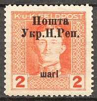 1919 Stanislav West Ukrainian People's Republic 2 Ш (Signed, CV $90, MNH)
