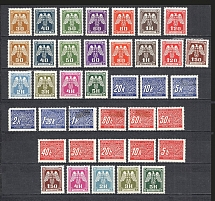 1939-43 Bohemia and Moravia Official Stamps (Full Sets, MH/MNH)