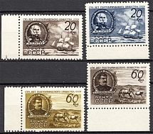 1947 USSR Geographical Society of USSR (Full Set, MNH)