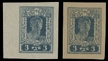 1922, definitive issue, two imperforated essays of worker 3r in blue, printed