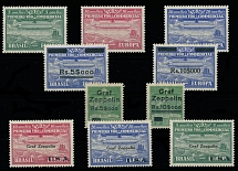 Brazil Air Post Semi-Official issues: 1930, stamps for Graf Zeppelin 1st SAF