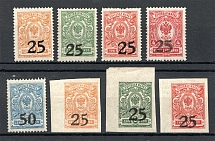 1918 South Russia Rostov-on-Don Civil War (Perf+Imperf, Full Set)