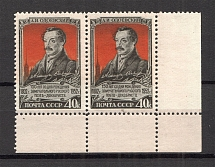 1952 USSR 150th Anniversary of the Birth of Odoevski Pair (Full Set, MNH)