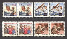 1959 USSR International Day for the Protection of Children Pairs (Full Set, MNH/MLH)