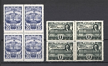 1945 Anniversary of the Academy of Sciences of the USSR  Blocks of Four (Full Set, MNH)
