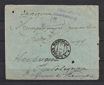Registered Letter with Multi-Stamp Franking Kletsk Minsk, Shtam Censorship of the Frontline Strip