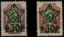 RSFSR 1922-23, typo ''Star'' surcharge 30k on 50k, two stamps