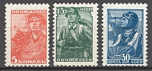 1939 USSR Definitive Issue (Full Set, MNH)