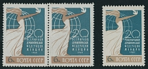 Soviet Union 1965, Democratic Women's Federation, 6k blue green and orange brown