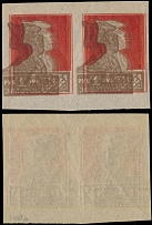 Soviet Union, 1924-25, definitive issue, soldier 1r red and brown, typo printing
