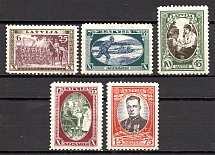 1932 Latvia (Perf, Full Set)