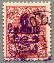 1904, 6 ch. on 5 ch., rose, surcharge in violet and 6 ch. instead of 3 ch.,