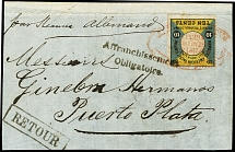 1875, Second printing 10 cents black on green-blue and yellow, right marginal,