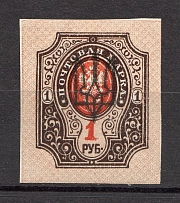 Kiev Type 3 - 1 Rub, Ukraine Tridents (Offset)