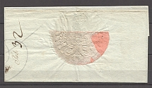 Letter to Leopoli (Lviv) with Royal Coat of Arms Imprint