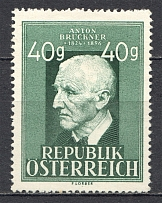 1949 Austria (CV $10, Full Set, MNH)