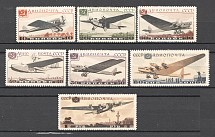 1937, USSR, Aviation of the USSR (Full Set, MNH)